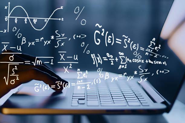 Организация работы с одаренными детьми по математике