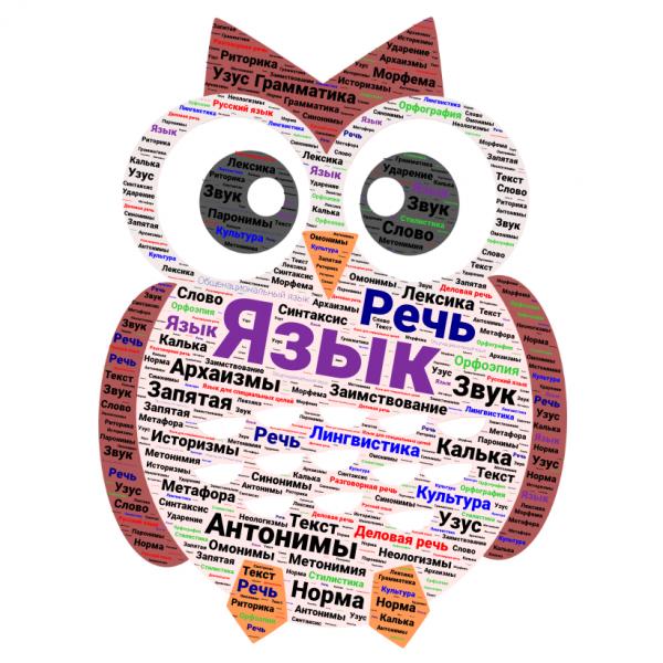 Подготовка экспертов по русскому языку и литературе (ОГЭ)