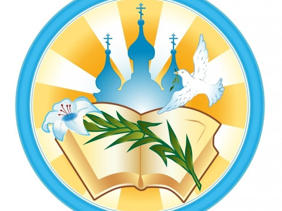 Уроки православной культуры в начальной школе